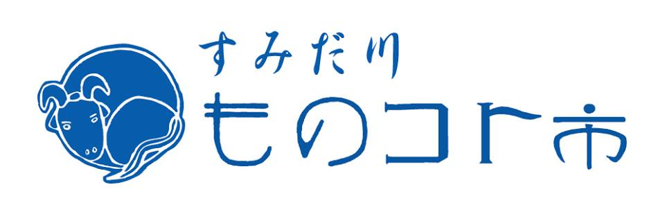 monokoto_logo.jpg